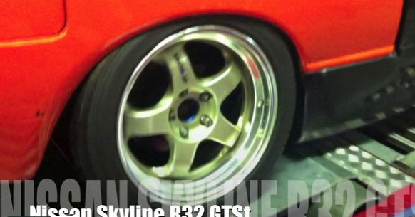TUNING THE NISSAN RB25DET (R32)