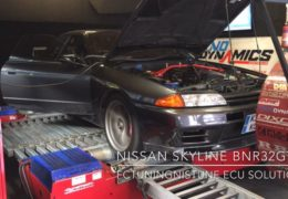 TUNING THE NISSAN RB26DETT (R32)